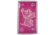 Dětský ručník - Pejsek